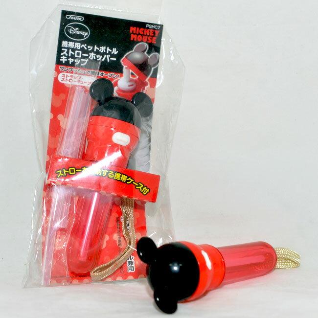 迪士尼 米奇 寶特瓶 水壼 吸管 外出方便 與眾不同 日本帶回正版商品