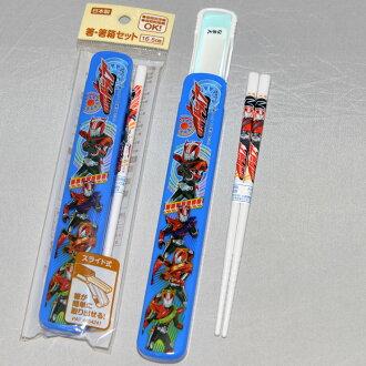 假面騎士 DRIVE 筷子組附保存盒 日本製正版商品 兒童餐具