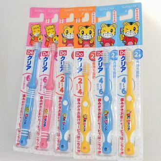 巧虎幼兒牙刷 適合6個月以上寶寶 德國製 日本SUNSTAR出品 日本帶回