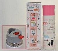 魔女宅急便周邊商品推薦魔女宅急便 KIKI 不鏽鋼保溫保冷瓶 370ml 日本帶回正版商品