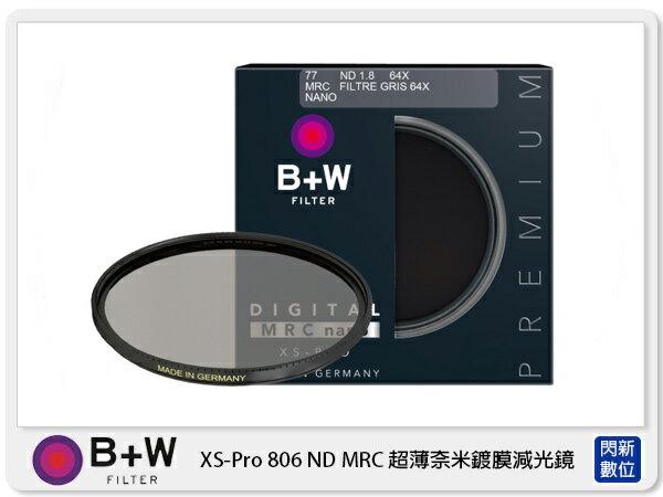 閃新科技:【分期0利率,免運費】送拭鏡紙德國B+WXS-PRO806ND64MRC39mm多層鍍膜減光鏡濾鏡(39公司貨)