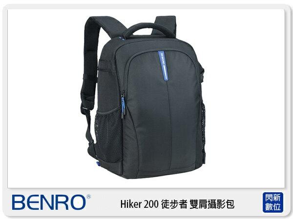 ~ 0利率,免 ~BENRO 百諾 HIKER 200 徒步者 後背 雙肩 相機包 攝影包