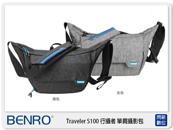 ~ 0利率,免 ~BENRO 百諾 TRAVELER S100 行攝者 側背 單肩 相機包