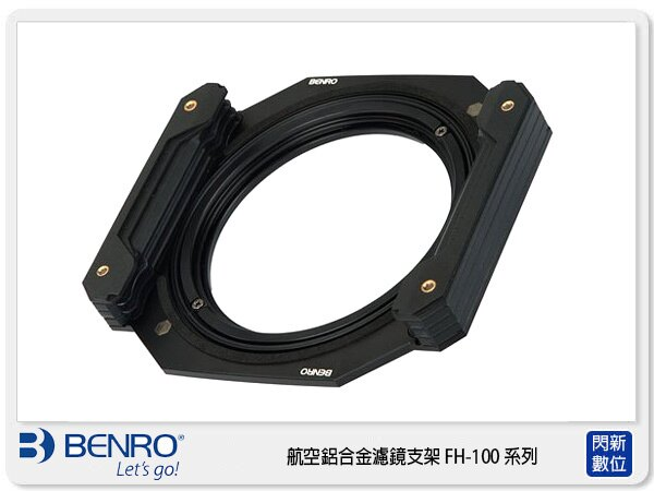 閃新科技:Benro百諾FH-100NFH100N漸層濾鏡框架支架鋁框轉接環適用NIKON16-35CANON17-40SONY16-35