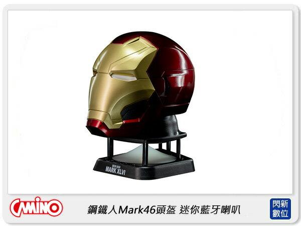 閃新科技:【分期0利率】接單訂貨CAMINO鋼鐵人Mark46迷你藍牙喇叭手機平板筆電(公司貨)