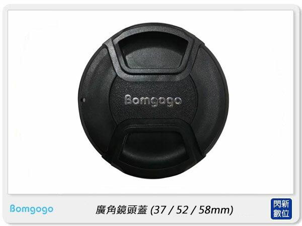 【銀行刷卡金回饋】Bomgogo Govision L6/L5/L3用 廣角鏡頭蓋 37/52/58mm (公司貨)