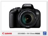 Canon數位單眼相機推薦到Canon EOS 800D +18-135mm 旅遊鏡 單鏡組 (公司貨)就在閃新科技推薦Canon數位單眼相機