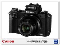 Canon數位單眼相機推薦到送清潔組+保護貼 Canon PowerShot G5X (公司貨)就在閃新科技推薦Canon數位單眼相機