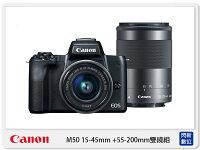 Canon數位單眼相機推薦到回函送原廠電池+禮券~CANON EOS M50+15-45mm+55-200mm 雙鏡組(M50 15-45 55-200,公司貨)就在閃新科技推薦Canon數位單眼相機