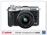 Canon佳能到Canon EOS M6 +15-45mm 單鏡組 (15-45 公司貨)