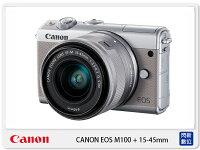 Canon數位單眼相機推薦到Canon EOS M100 + 15-45mm 單鏡組 【免運費】(公司貨)就在閃新科技推薦Canon數位單眼相機