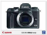 Canon數位單眼相機推薦到Canon EOS M5 單機身 body 高速電子觀景器 自動對焦(公司貨)就在閃新科技推薦Canon數位單眼相機