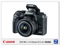 Canon數位單眼相機推薦到Canon EOS M5 +15-45mm 單鏡組 自動對焦 (公司貨)就在閃新科技推薦Canon數位單眼相機