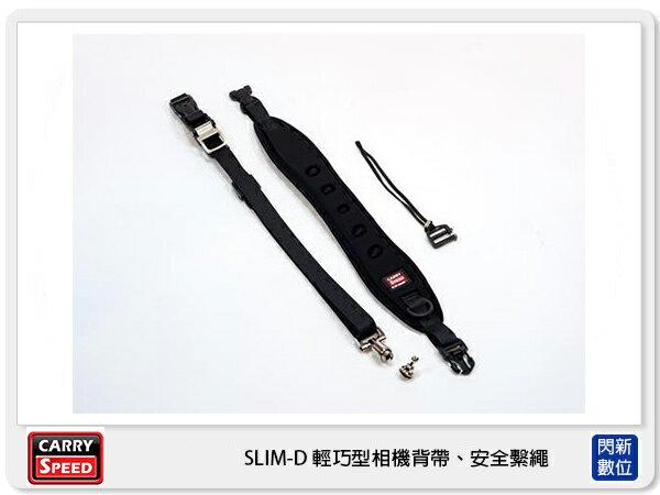 CarrySpeed美國速必達SLIM-D輕巧型相機背帶(SLIMD立福公司貨)