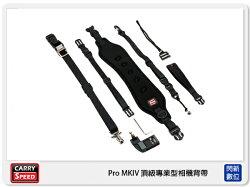Carry Speed 美國 速必達 Prime Pro MARK IV 寬版 快速背帶 相機背帶(第四代,公司貨)
