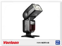 【分期0利率,免運費】VOELOON 700RX 機頂閃光燈 閃燈 離機閃 外接式 觸發器 六角柔光罩 燈架 套組 (湧蓮公司貨)