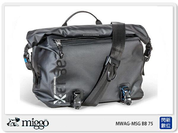 【折價券現折+點數加碼送】Miggo米狗AGUAMWAG-MSGBB75防水相機包(BB75,湧蓮公司貨)阿瓜