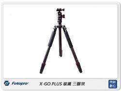 【分期0利率,免運費】回函送側背包~ FOTOPRO 富圖寶  X-GO PLUS 高品質 碳纖維 腳架 三腳架 (XGO PLUS,湧蓮公司貨)