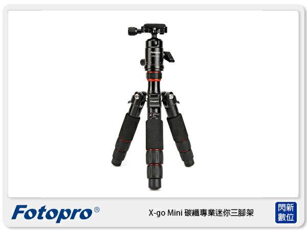 【分期0利率,免運費】FOTOPRO 富圖寶 X-go Mini 碳纖專業迷你三腳架(XGO PRO,湧蓮公司貨) minipro