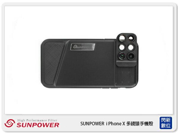 【分期零利率,免運費】SUNPOWERiPhoneX多鏡頭手機殼廣角微距長焦魚眼方便切換(湧蓮公司貨)