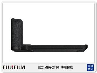 預購~ Fujifilm 富士 X-T10 MHG-XT10 XT10 原廠握把 把手(恆昶公司貨)【分期0利率,免運費】