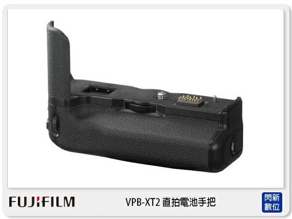 【免運費】現貨! Fujifilm 富士 X-T2 VPB-XT2 XT2 直拍電池握把 把手 (恆昶公司貨)