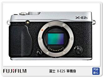 FUJIFILM 富士 X-E2S +XF 18-55mm 單鏡組 (XE2S,18-55,恆昶公司貨)【分期0利率,免運費】