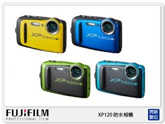 【分期0利率,免運費】送原廠包 FUJIFILM 富士 XP-120 防水相機 (XP120 恆昶公司貨) XP90/XP80後繼機