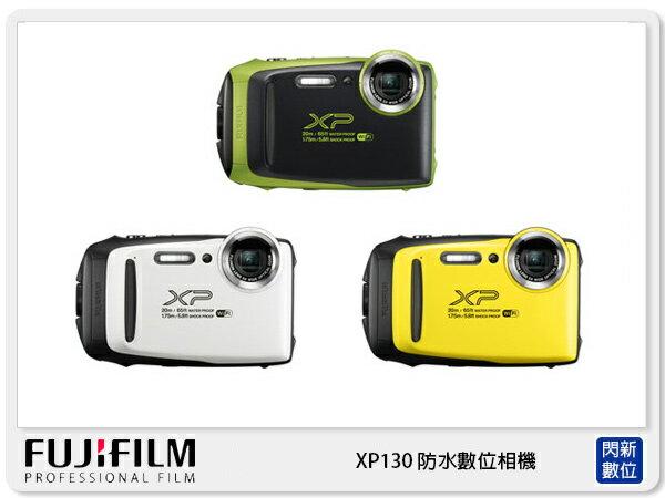 【折價券現折+點數10倍↑送】送原廠包FUJIFILM富士XP130防水數位相機工程旅遊出國(XP130,恆昶公司貨)