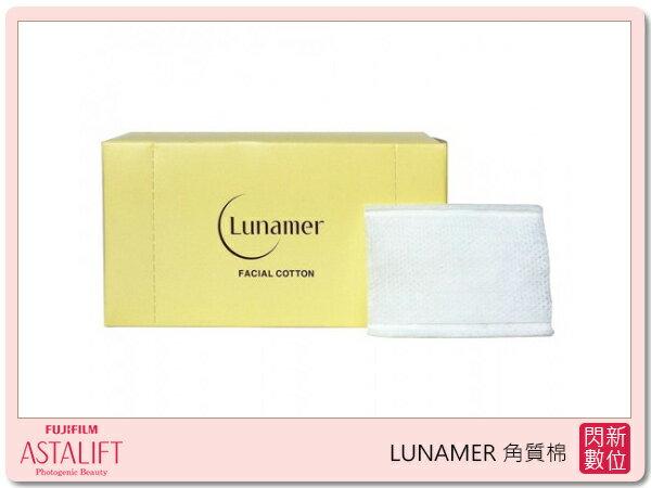 FUJIFILMASTALIFT艾詩緹LUNAMER月之水系列Cotton角質棉化妝棉30片(公司貨)