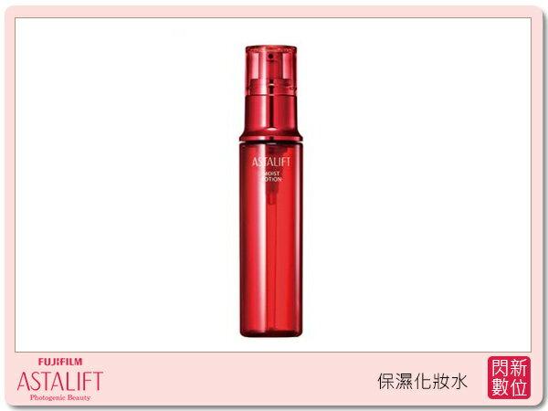 FUJIFILMASTALIFT艾詩緹水漾再生系列MOISTLOTION保濕化妝水130MLT(公司貨)