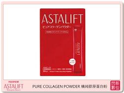 FUJIFILM ASTALIFT 艾詩緹 體內護理系列 PURE COLLAGEN POWDER 精純膠原蛋白粉 30入 (公司貨)