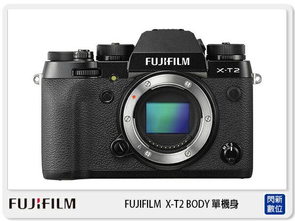 送64G+原廠電池(NP-W126)+清潔組+保護貼~ Fujifilm 富士 X-T2 BODY 單機身 (XT2,不含鏡頭,恆昶公司貨) 【0利率,免運費】