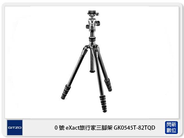 GitzoeXactTravelerGK0545T-82TQD旅行家碳纖維三腳架0號腳(公司貨)