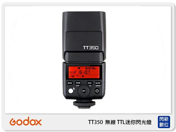 GODOX神牛TT350O無線TTL迷你閃光燈forOlympus內建X1收發器(公司貨)