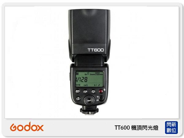 GODOX神牛TT600無線單點閃光燈多功能補光燈內建X1收發器(公司貨)