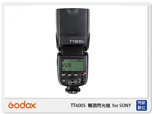 【銀行刷卡金+樂天點數回饋】GODOX 神牛 TT600 S 無線 單點閃光燈 for SONY Mi 新式熱靴 內建X1 收發器(公司貨)