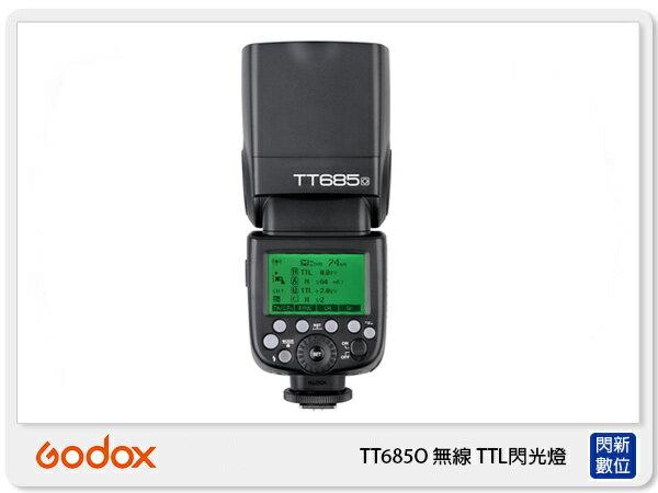 GODOX神牛TT685N無線TTL閃光燈forNIKON內建X1收發器(公司貨)