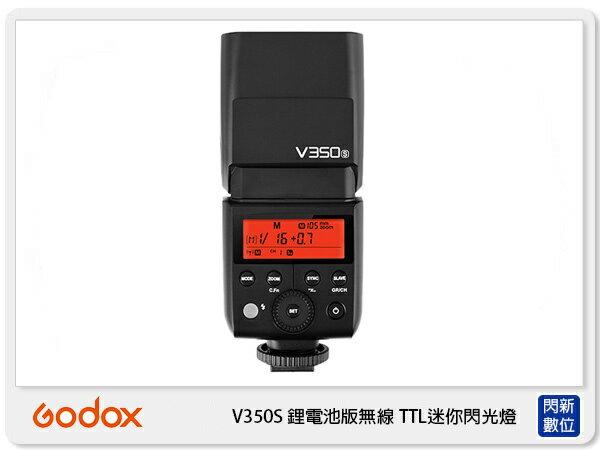 GODOX神牛V350S鋰電池版無線TTL迷你閃光燈forSONYMi新式熱靴內建X1(公司貨)