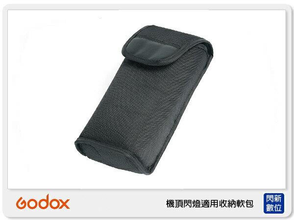 GODOX神牛機頂閃燈收納軟包閃燈包適用型號V860TT685X800TT600(公司貨)