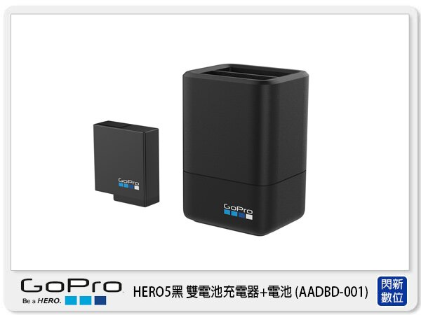 【分期0利率,免運費】GOPRO AADBD-001 HERO 5 BLACK 雙電池充電器+電池 原廠(AADBD001,公司貨)