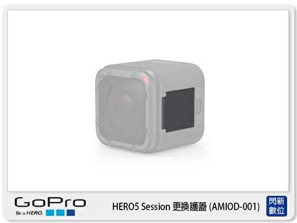 ~ 0利率 免 ~需 GOPRO AMIOD~001 HERO 5 Session 更換護