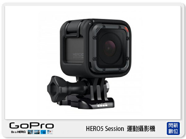 ~ 0利率 免 ~GoPro Hero5 Session 攝影機 CHDHS~501 ^(