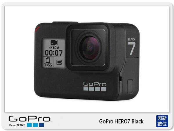 【銀行刷卡金+樂天點數回饋】GoPro Hero7 Black 運動攝影機 防水 攝影機 行車紀錄器 黑色版(hero 7,台閔公司貨)