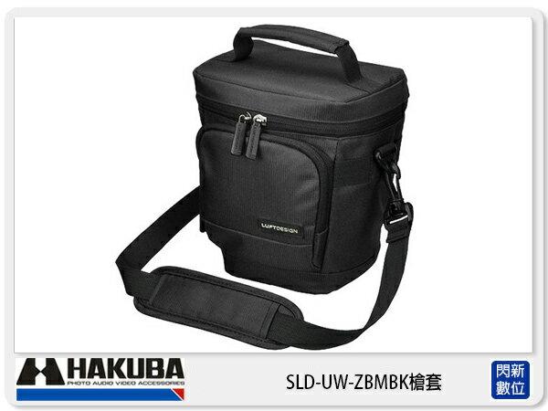 HAKUBA SLD~UW~ZBMBK 槍套 相機包 三角包 黑 ^(HA20420CN