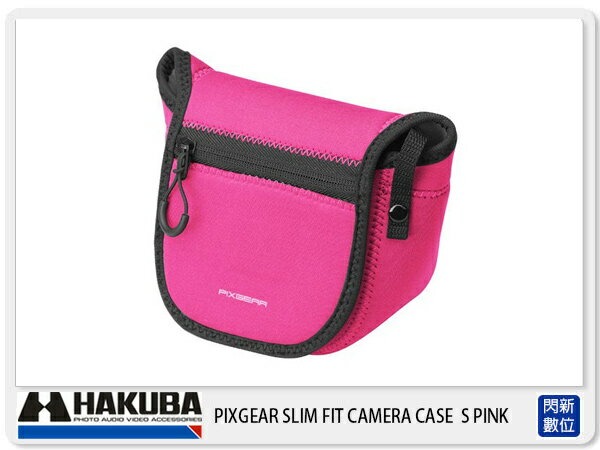HAKUBA PIXGEAR SLIM FIT CAMERA CASE  S PINK 相機包 桃粉 (HA28975,公司貨)