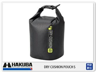 HAKUBA DRY CUSHION POUCH S 防水袋 相機帶 耐衝撞 (HA28985CN ,公司貨)
