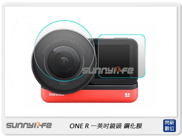 【銀行刷卡金+樂天點數回饋】SUNNYLIFE Insta360 ONE R 1英吋感光元件 徠卡鏡頭 專用 9H鋼化玻璃 保護貼(公司貨)