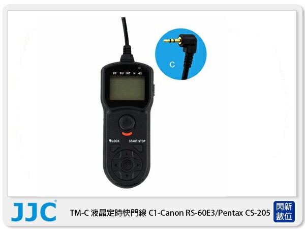 ~ 0利率 免 ~JJC TM~C 定時 LCD 液晶 電子快門線 C1 RS~60E3