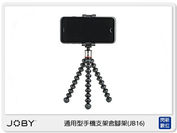 閃新科技:【免運費】JOBYGripTightONEGPStand手機夾三腳架公司貨JB16